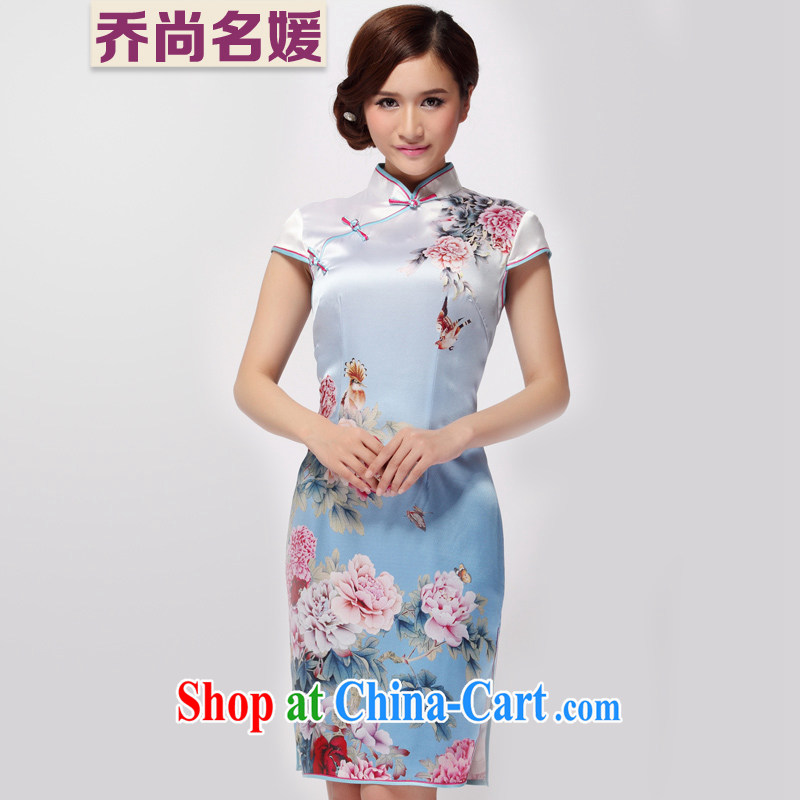 Silk Dresses summer skirt high improved wedding banquet Tang Women's clothes C 1108 light blue XXL