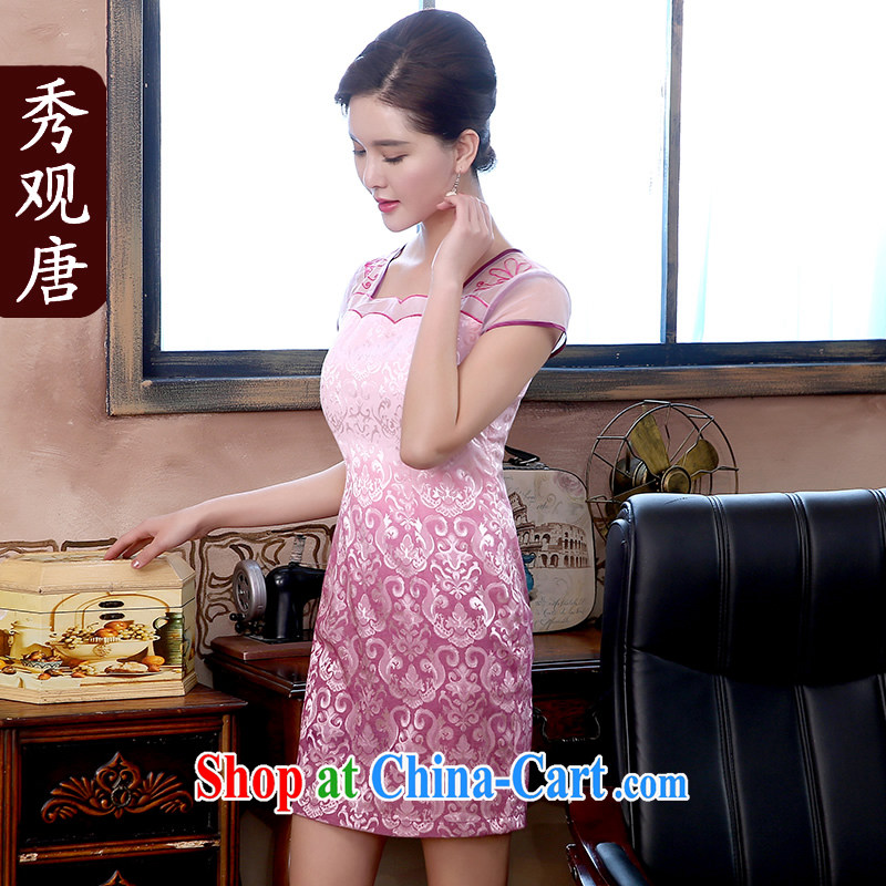 The CYD HO Kwun Tong' if the water 2015 summer new cheongsam Chinese improved stylish women's clothing dresses QD 4416 pink L