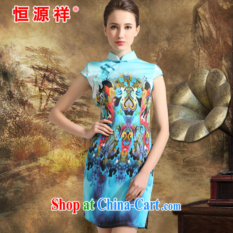 Summer clearance summer clearance Hang Seng Yuen Cheung-Ethnic Wind Silk Cheongsam dress women 2014 spring and summer Jurchen, silk dresses, silk girls skirt blue XXL