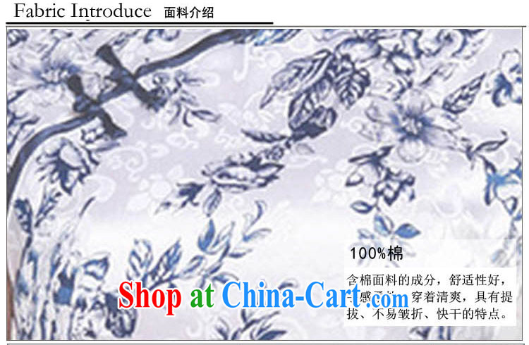 Summer 2015 new Stylish retro high-end jacquard cotton stamp duty, for improved short-sleeve edge-'s graphics waist cheongsam dress D 0175 white Orchid 175/2 XL pictures, price, brand platters! Elections are good character, the national distribution, so why buy now enjoy more preferential! Health