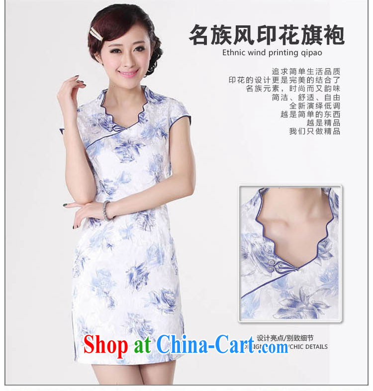 Summer 2015 new Stylish retro high-end jacquard cotton stamp V for improved short rust-'s graphics waist cheongsam dress D 0206 Map Color 175/2 XL pictures, price, brand platters! Elections are good character, the national distribution, so why buy now enjoy more preferential! Health