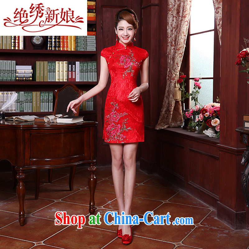 There is embroidery bridal Chinese improved in short, short, short-sleeved beauty floral bridal wedding bridal dresses red XXL Suzhou shipping