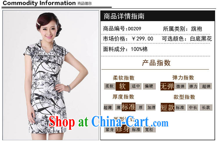 Ko Yo Mephidross beauty summer 2015 new stylish retro improved cheongsam dress new damask V short-sleeved retro stamp cheongsam D 0209 Map Color 175/2 XL pictures, price, brand platters! Elections are good character, the national distribution, so why buy now enjoy more preferential! Health