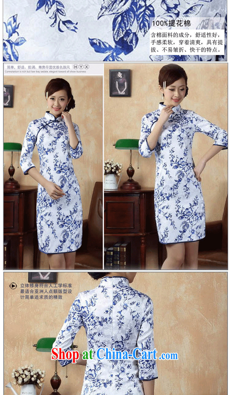 Capital city sprawl summer 2015 new stylish retro improved cheongsam dress new, take a hard, in cuff antique stamp qipao E 0020 blue and white porcelain 175/2 XL pictures, price, brand platters! Elections are good character, the national distribution, so why buy now enjoy more preferential! Health