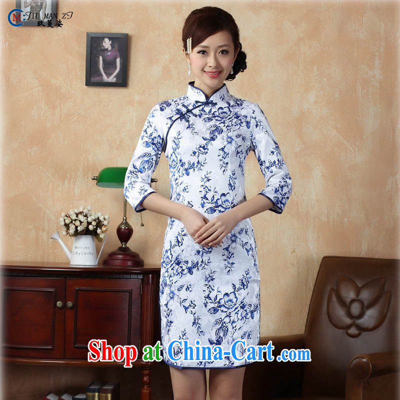 Ko Yo Mephidross beauty summer 2015 new stylish retro improved cheongsam dress new paragraph take a flap, in cuff antique stamp qipao E 0020 blue and white porcelain 175/2 XL