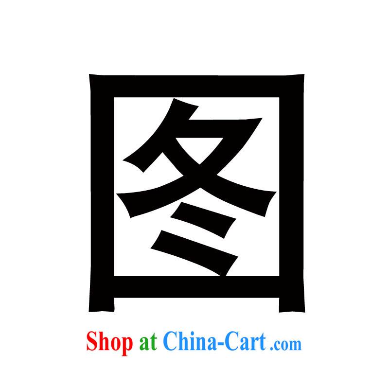 Shallow end China wind stylish Ethnic Wind and refined improved cheongsam dress elegance H 9905