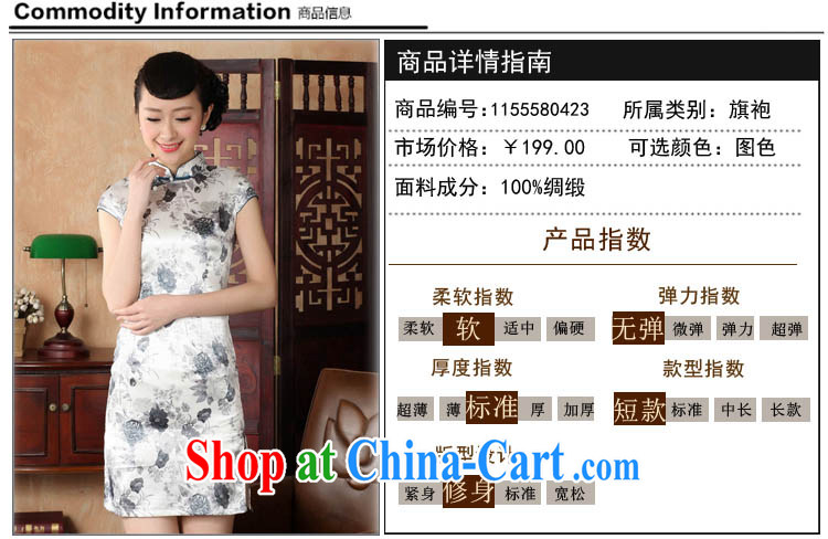 Ko Yo Mephidross colorful factory Direct retro short-sleeved improved stylish stamp damask cheongsam dress Chinese Dress ethnic wind short cheongsam dress J 5139 Map Color 175/2 XL pictures, price, brand platters! Elections are good character, the national distribution, so why buy now enjoy more preferential! Health