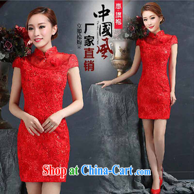 According to Chi-sun 2014 red bridal dresses wedding toast clothing retro embroidery take short improved cheongsam-Noble 6613 red XL