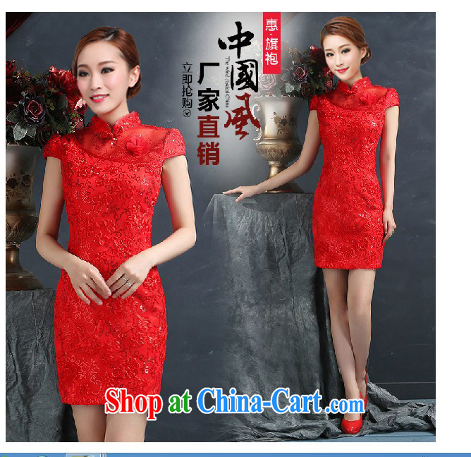 According to Chi-sun 2014 red bridal dresses wedding toast clothing retro embroidery take short improved cheongsam-Noble 6613 red XL pictures, price, brand platters! Elections are good character, the national distribution, so why buy now enjoy more preferential! Health