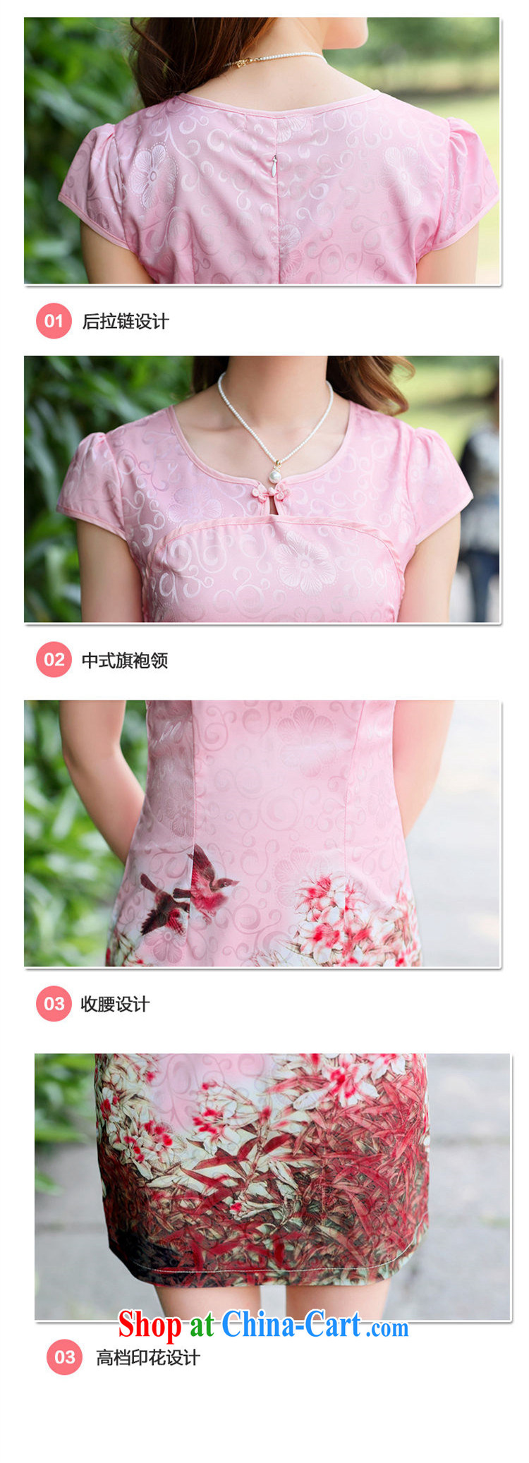 kam world the Hyatt cheongsam Chinese Peony 100, stamp fine art China wind elegance of known mother load cooked female improved cheongsam dress modestly short skirt with green Peony XXL pictures, price, brand platters! Elections are good character, the national distribution, so why buy now enjoy more preferential! Health