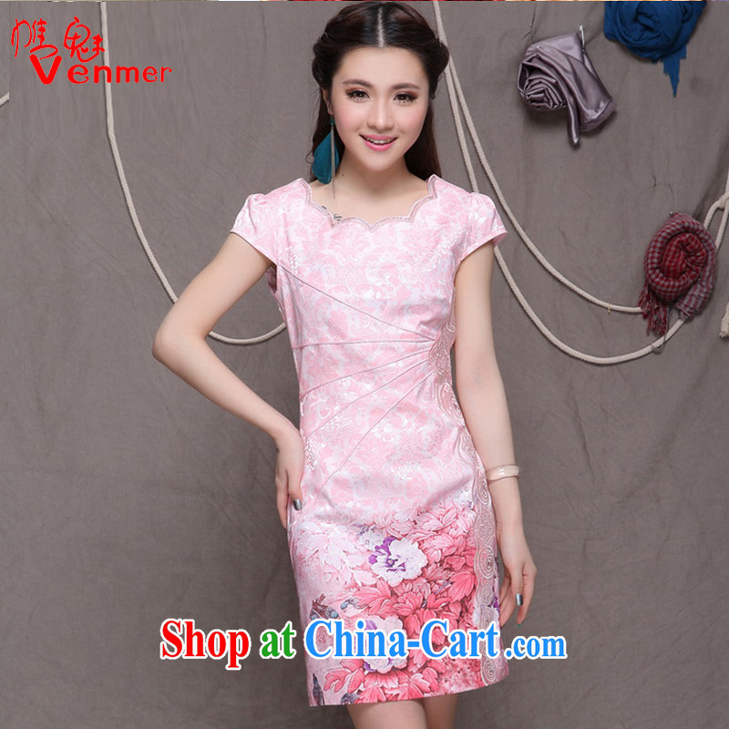 Clearly, Venmer high-end Ethnic Wind and stylish Chinese qipao dress retro beauty graphics thin cheongsam 9902 #green XL