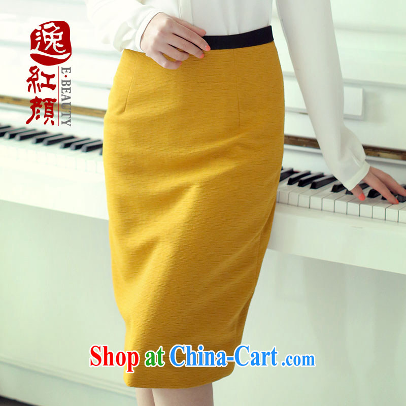 The proverbial hero once and for all as soon as possible, dig into dresses new stylish summer cultivating short sense of pure color knitting body skirt cheongsam dress yellow L