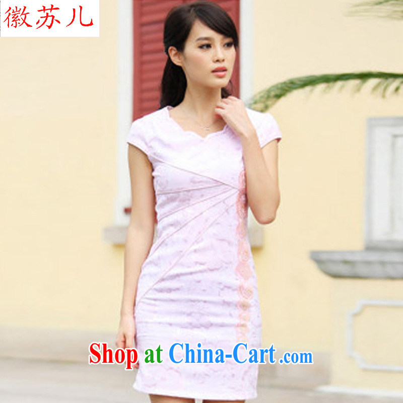 The Soviet Union's summer 2014 new dresses, Stylish retro improved V collar short-sleeved Cultivating Female dresses pink XL