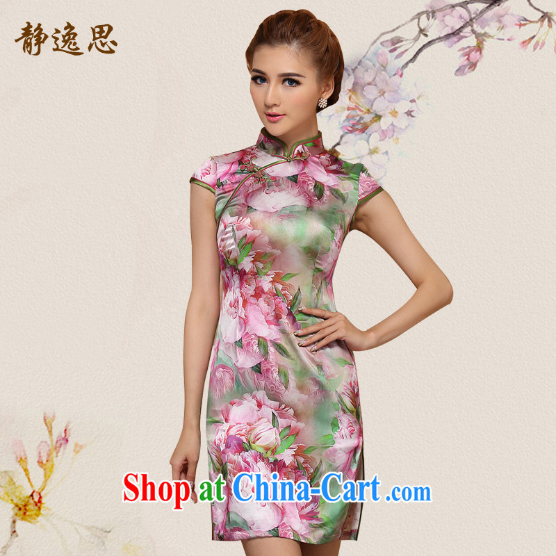 2014 summer new improved stylish Silk Cheongsam dress style modern cheongsam dress J - R 08 orange L