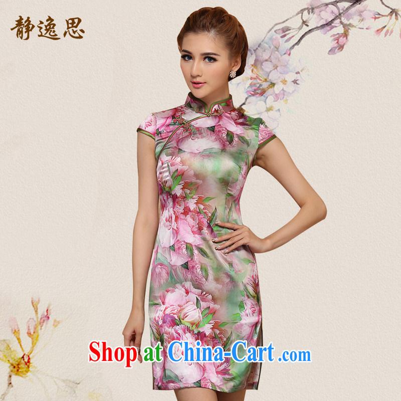 2014 summer new improved stylish Silk Cheongsam dress style modern cheongsam dress J - R 08 orange L