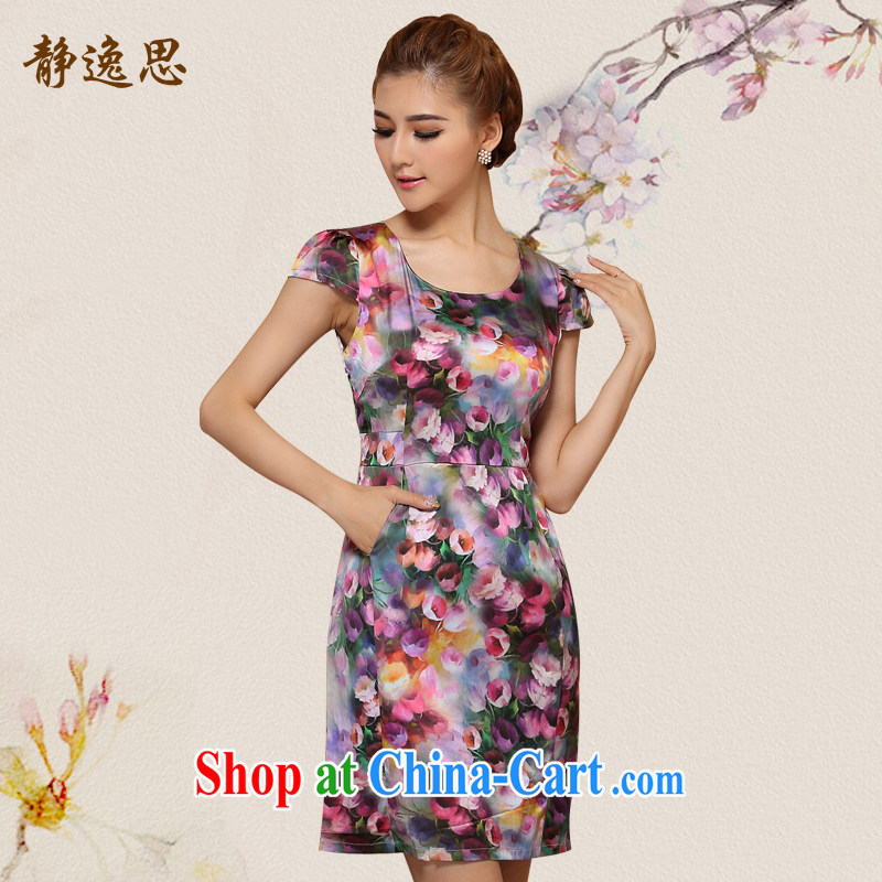 2014 summer new improved stylish Silk Cheongsam dress style modern cheongsam dress J - R 05 orange L