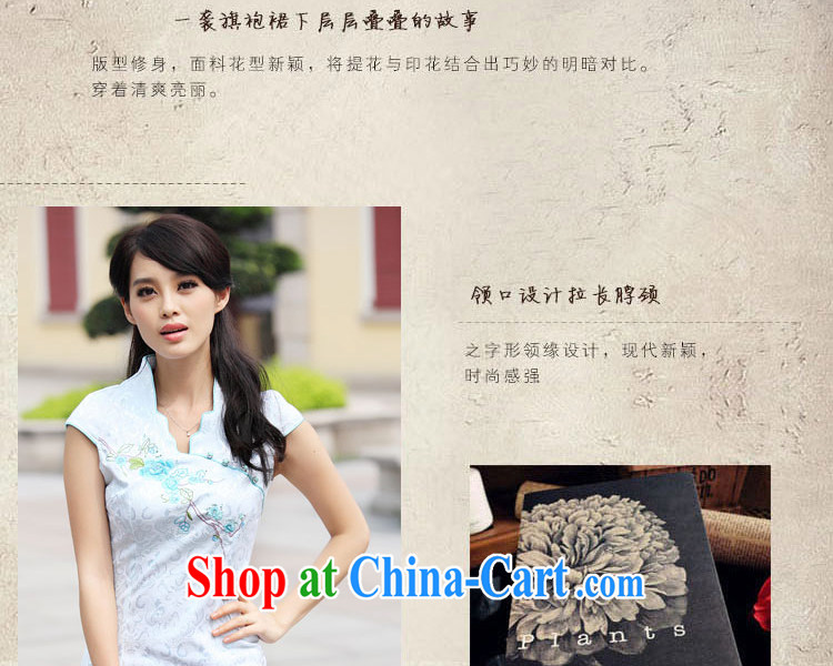 Micro-Session (witness) summer 2014 new stylish short retro stamp beauty cheongsam dress female A 6901 white XL pictures, price, brand platters! Elections are good character, the national distribution, so why buy now enjoy more preferential! Health