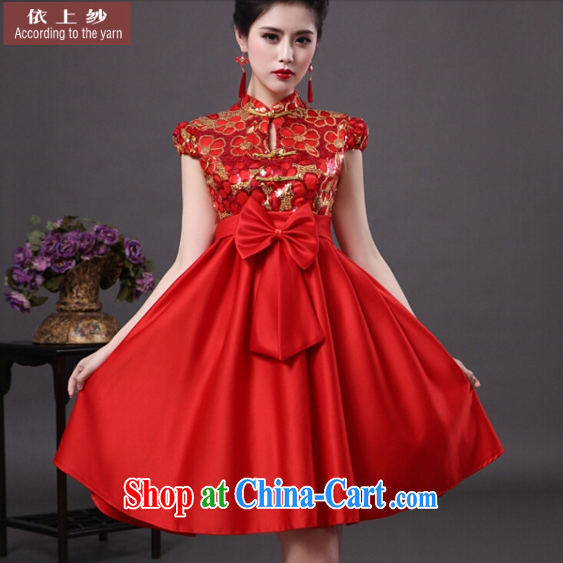 According to the 2015 Uganda new bride wedding dress toast clothing Stylish retro bridal dresses dresses summer Red. size is not returned.
