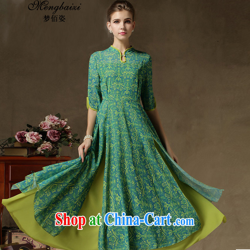Let Bai beauty 2015 spring and summer new, larger female long skirt Korean beauty charm snow woven dresses dresses female QP 102 _green M