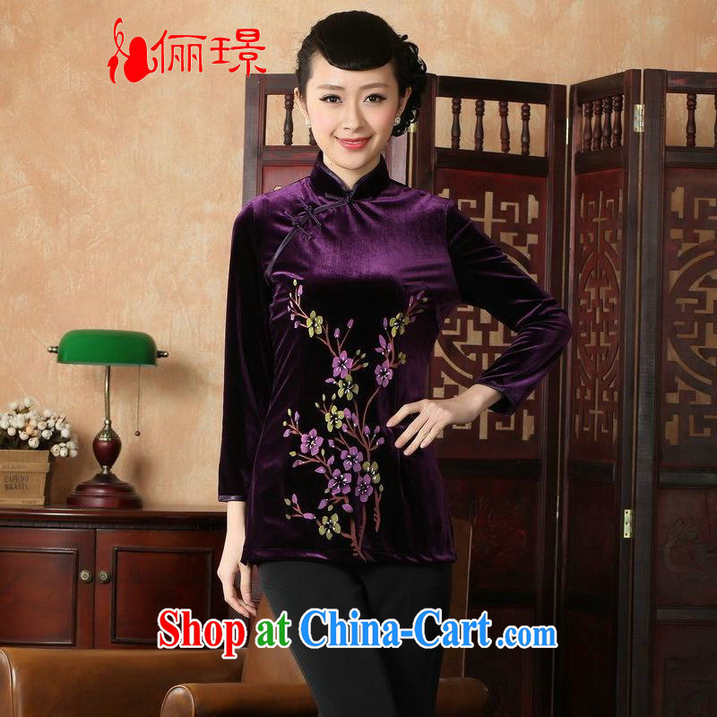 Allow Ms. Jing Tang Women's clothes summer T-shirt, for a tight wool hand-painted Chinese Han-female improved Tang in 0065 Cuff - B violet 3XL (recommendations 130 - 135 jack)