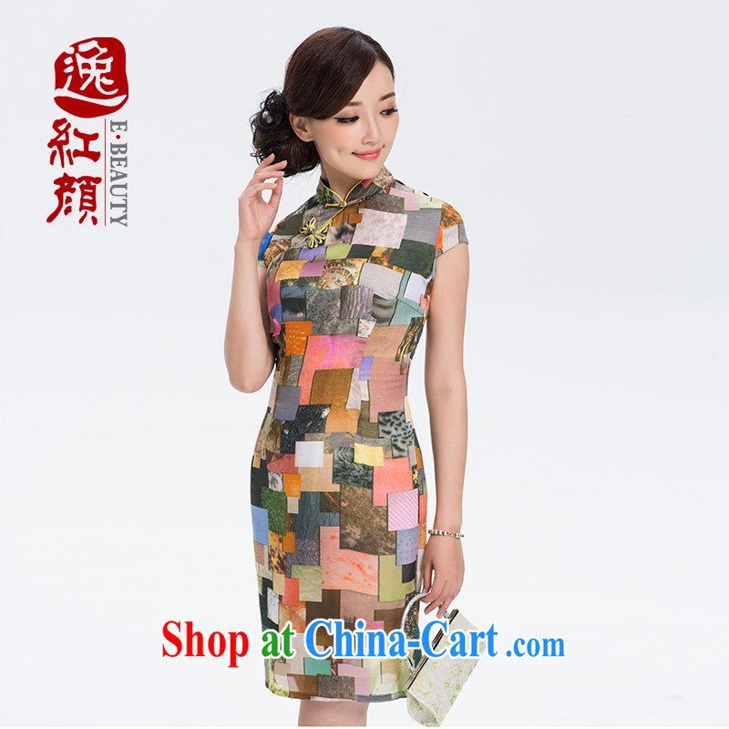 The proverbial hero once and for all as soon as possible in case your stamp improved cheongsam dress new cheongsam dress summer retro style yellow 2XL