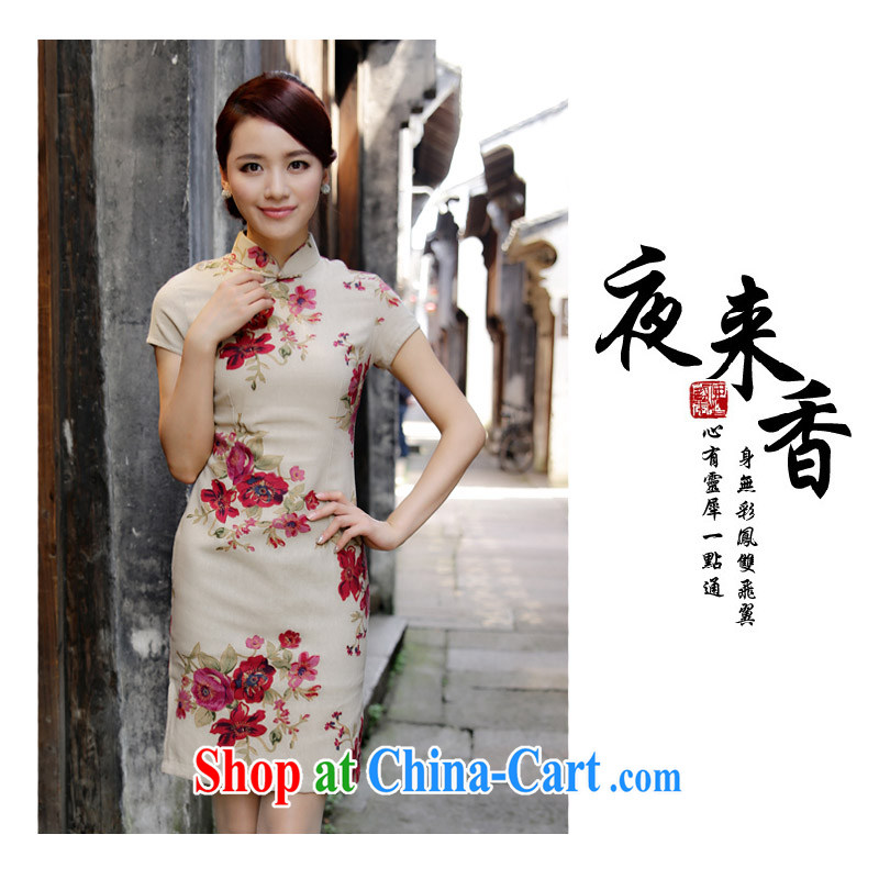 kam world, Yue shen video thin style retro ethnic wind literature and improved daily cheongsam dress dresses skirts photography fashion restaurant, restaurant work uniforms for a night M