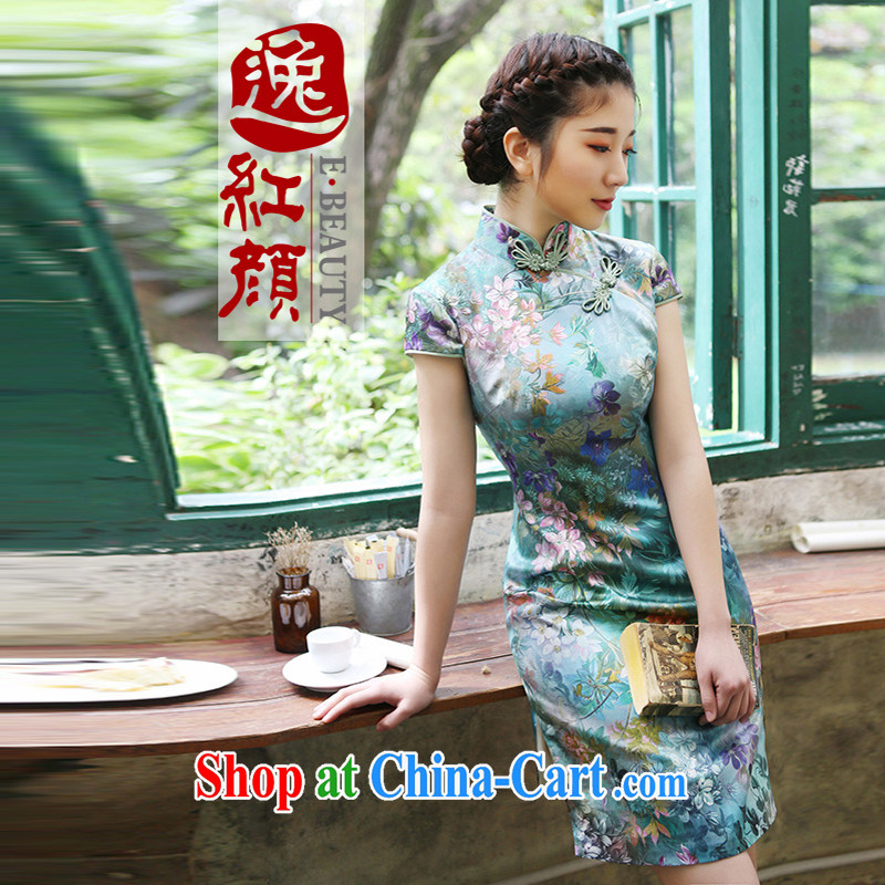 once and for all years proverbial hero mute good Silk Cheongsam dress upscale retro summer skirt outfit improved daily fashion green 2 XL