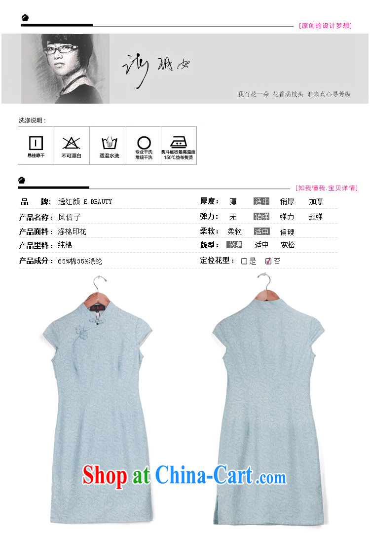 proverbial hero once and for all from a retro new cheongsam dress summer cheongsam dress improved daily fashion blue XL pictures, price, brand platters! Elections are good character, the national distribution, so why buy now enjoy more preferential! Health