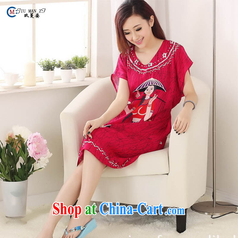 Ko Yo Mephidross 2015 Colorful spring and summer new cotton fashion round collar short-sleeved relaxed and comfortable pajamas home service S 0116 red are code