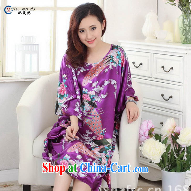 Ko Yo vines into exciting and 2015 spring and summer new, robes and elegant damask Peacock fashion no collar, cuff double-in-robes S 4007 purple are code