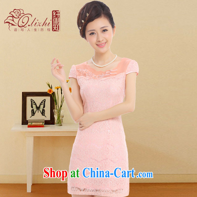 Slim li know that dumping summer dream new improved lace cheongsam dress the root yarn petal collar embroidery nail Pearl Q 43,181 lovely toner L