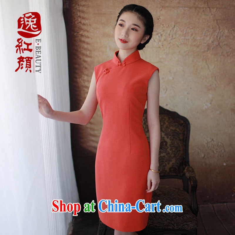 once and for all dump proverbial hero Rome the retro high-end cheongsam dress, Ms. aura cheongsam dress improved stylish orange XL