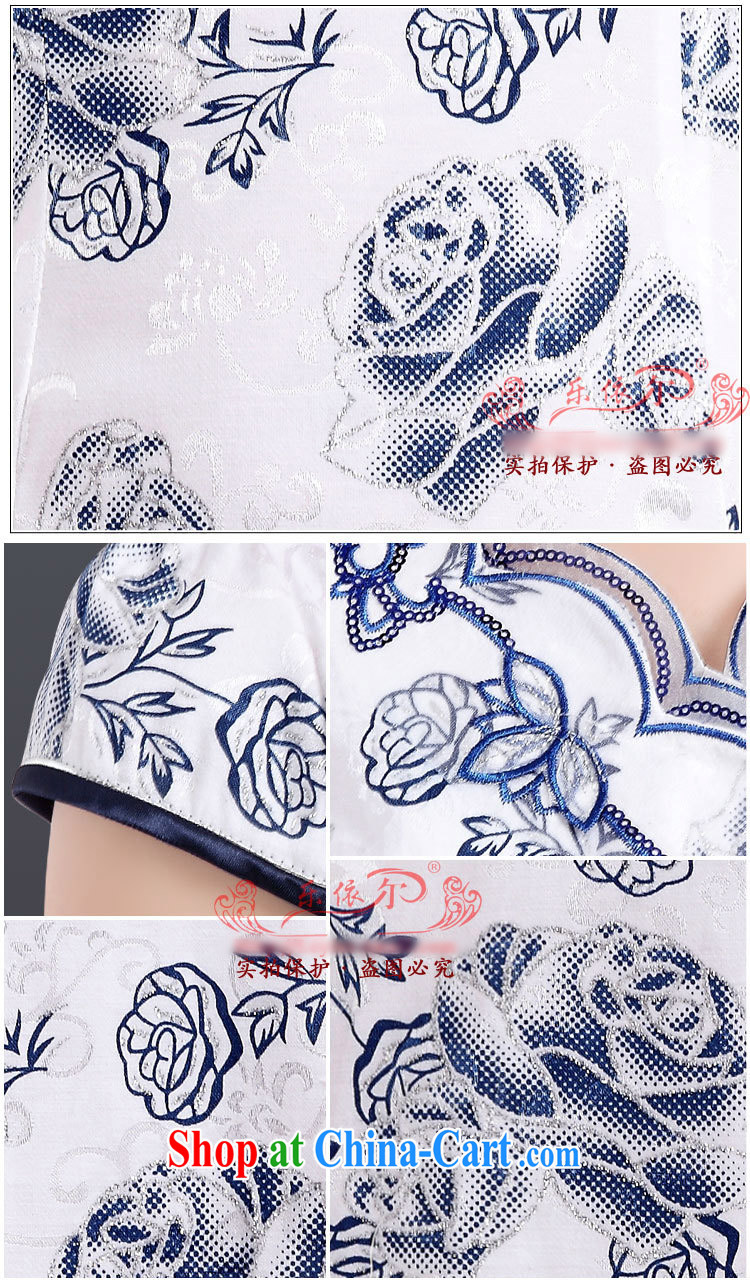 And, according to Cheong Wa Dae take Mrs girl cheongsam dress improved stylish embroidered daily sexy cheongsam Chinese Antique female LYE 7012 Blue on white flower XXL pictures, price, brand platters! Elections are good character, the national distribution, so why buy now enjoy more preferential! Health