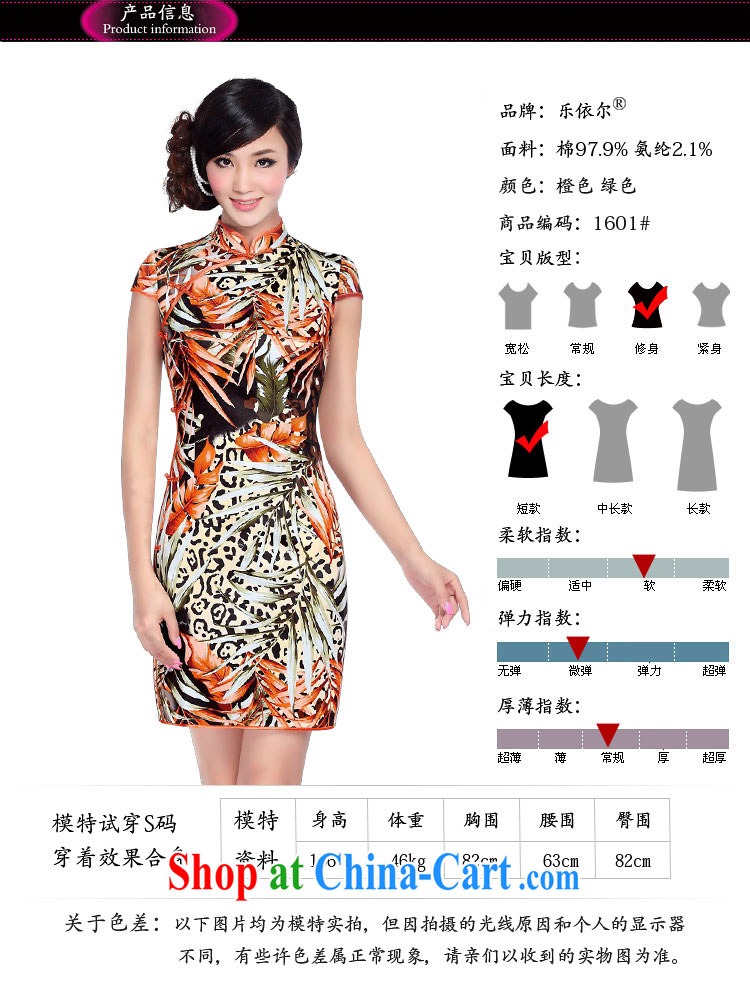 And, in accordance with the adopted improved retro dresses skirt Chinese daily low-power's dress cheongsam dress Ethnic Wind LYE 1601 green XXL pictures, price, brand platters! Elections are good character, the national distribution, so why buy now enjoy more preferential! Health