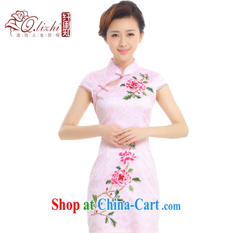 Slim li know on which take-off Summer 2015 new improved Stylish retro embroidery China wind cheongsam dress Q 1013 - 96 hazy blue M, slim Li (Q . LIZHI), shopping on the Internet