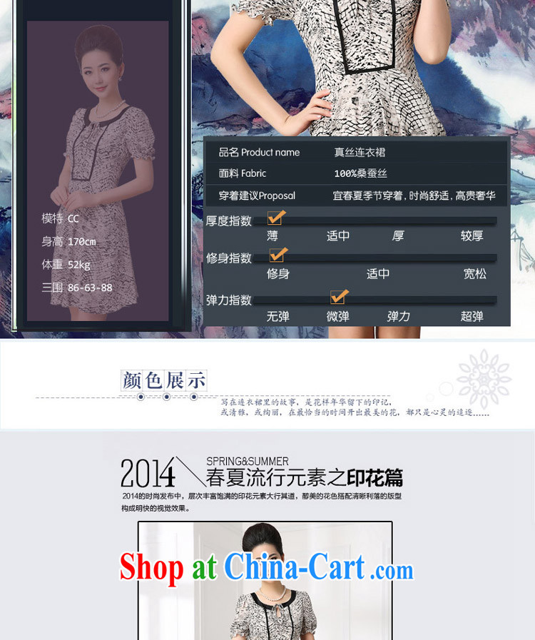 Elizabeth Gil, summer 2014 silk dresses in Europe and the upscale silk Korean sauna Silk Dresses beauty package and female light gray XXL pictures, price, brand platters! Elections are good character, the national distribution, so why buy now enjoy more preferential! Health