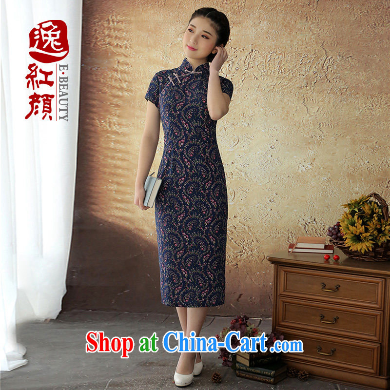 once and for all and fatally jealous of Mephidross snow spinning, Retro new cheongsam dress summer dress qipao improved daily blue S