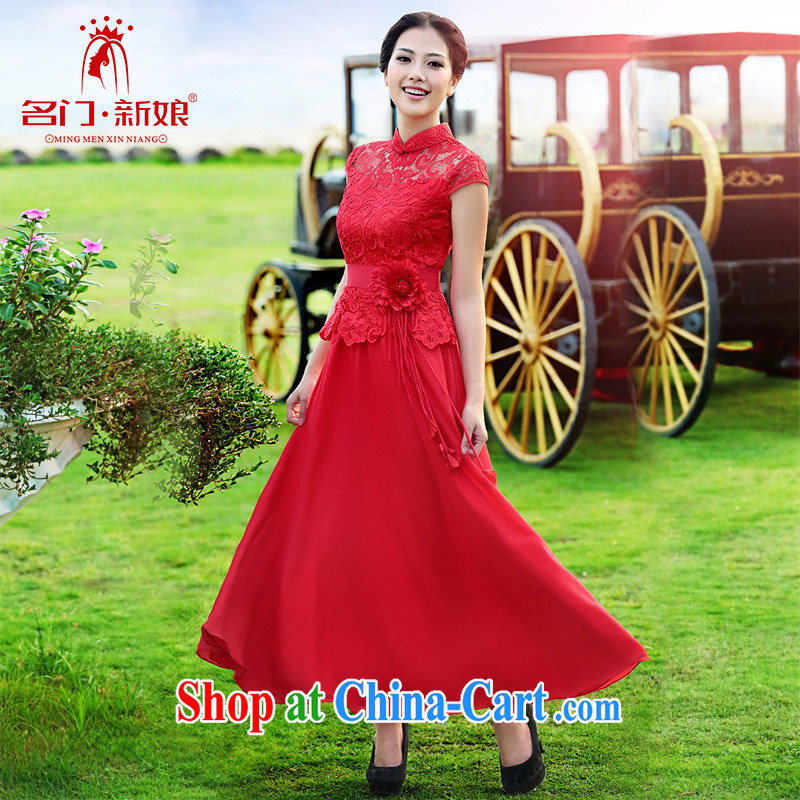 The bride's new lace cheongsam stylish wedding red toast wedding service long qipao 294 short L