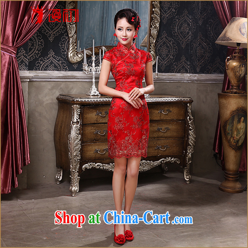 Early definition 2015 New Red wedding toast Service Improved short retro lace cheongsam Evening Dress red L
