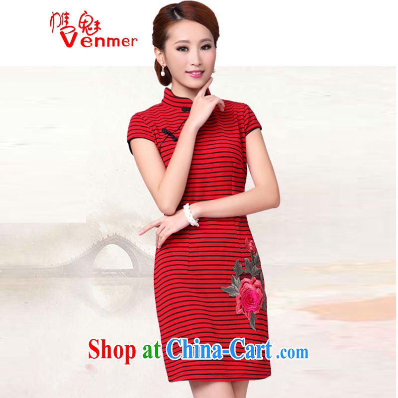 Clearly, Venmer new horizontal streaks large embroidered daily short Chinese Dress stylish improved cheongsam dress 6615 red XL