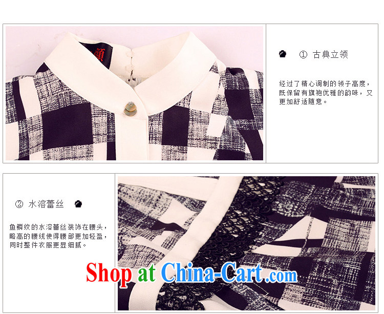 The proverbial hero once and for all and as soon as possible the snow-woven dresses spring new China wind summer dress, for summer black 2 XL pictures, price, brand platters! Elections are good character, the national distribution, so why buy now enjoy more preferential! Health