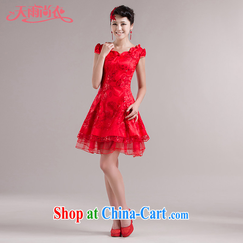 Rain Coat yet stylish bridal dresses wedding dress uniform toast improved short dress bridal dresses QP 534 red L