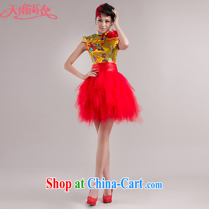 Rain is still Yi Ying House bridal toast serving long robe improved atmospheric Chinese wedding dress skirt red stylish length, bridal dresses QP 536 yellow S