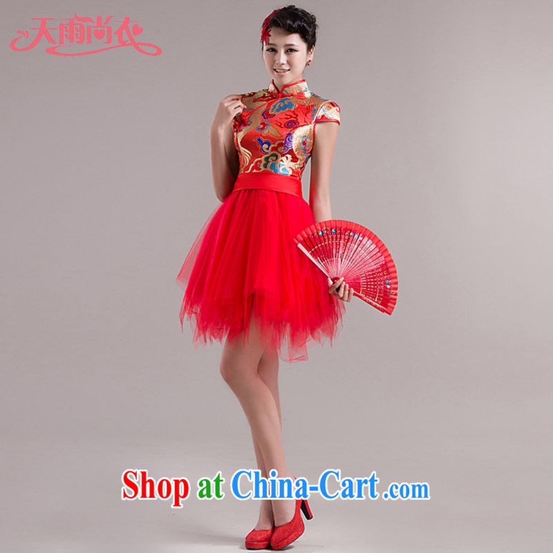 Rain is still Yi 2015 new wedding dress skirt red stylish improved bows serving short wedding dresses bridal dresses QP 540 red S