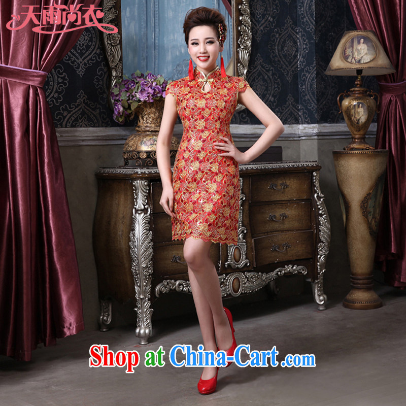 Rain was Yi 2015 new bridal dresses wedding dresses Spring Summer toast clothing Chinese wedding flowers elegant short cheongsam QP 554 red XL