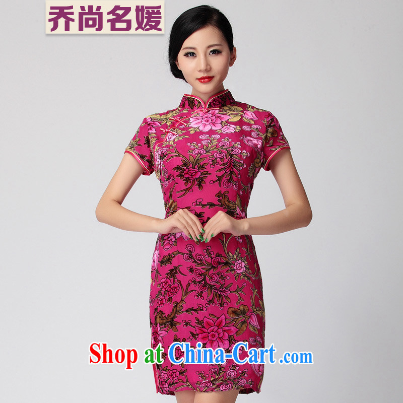True velvet dress cheongsam dress Banquet exclusive wedding Tang Women's clothes C 822 red XL _2 feet 4 back_