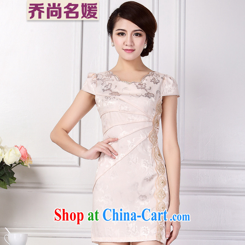cheongsam dress summer improved Tang Women's clothes embroidered daily short C 1318 champagne color XXL (2 feet 5 back)