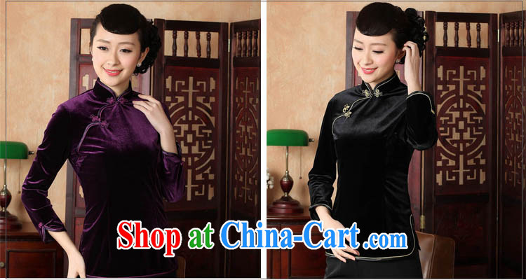 Ko Yo Mephidross 201 colorful new Spring Summer classic, short-sleeved velvet cheongsam Chinese-tie Chinese T-shirt A 0064 deep red 180/3 XL pictures, price, brand platters! Elections are good character, the national distribution, so why buy now enjoy more preferential! Health