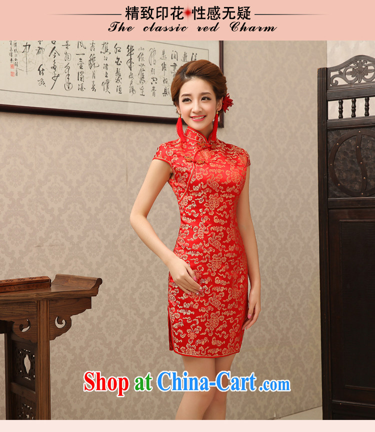 Rain is still clothing bridal wedding dresses wedding dresses 2015 new summer red stylish improved traditional marriage toast clothing short skirt QP 497 red XL pictures, price, brand platters! Elections are good character, the national distribution, so why buy now enjoy more preferential! Health