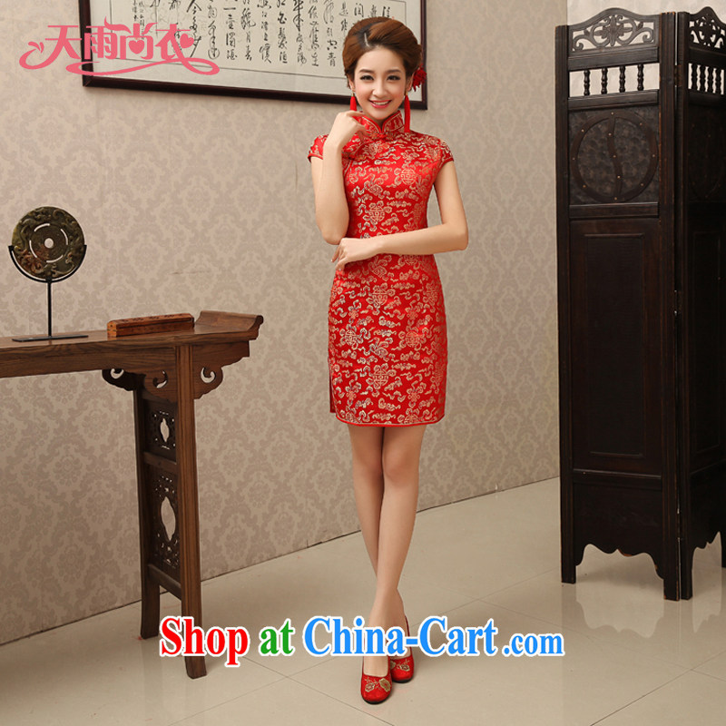 Rain is still clothing bridal wedding dresses wedding dresses 2015 new summer red stylish improved traditional marriage toast clothing short skirt QP 497 red XL